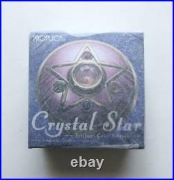 Bandai Spirits PROPLICA Sailor Moon Crystal Star Brilliant Color Edition 2.91 in