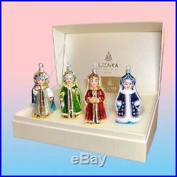Fairytale Round Dance Luxury Russian handmade glass Christmas tree ornament