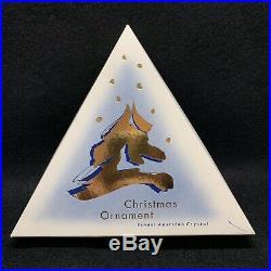 RARE Christmas Swarovski Crystal 1995 Star Snowflake Tree Ornament 191635 Boxed