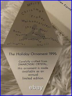 Rare1995 Swarovski Crystal Christmas Holiday Ornament W Box COA Never Displayed