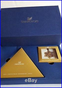 Swarovski, 2016 SCS Golden Shadow Christmas Set. Art No 5222351