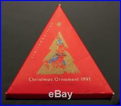 Swarovski Annual Edition 1991 Christmas Xmas Ornaments 1991 SCO1991