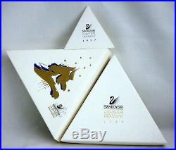 Swarovski Crystal 1997 Annual Christmas Ornament Star Snowflake Box Certificate