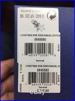 Swarovski Crystal Christmas Kris Bear Annual Edition 2008 # 945580 NIB
