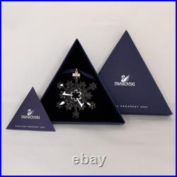 Swarovski Crystal Ornament 631562 MIB 2004 Christmas Snowflake