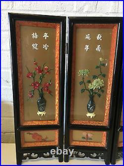 Vintage Chinese Four Seasons Table Screen w Jade Coral & Quartz Stone Decoration